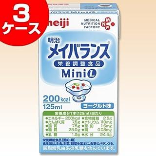 明治 メイバランスMini ヨーグルト味(125ml×24本)×3ケースセット