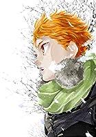 ハイキュー!! Complete Illustration book 終わりと始まり 愛蔵版