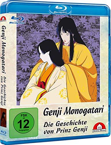Genji Monogatari - Die Geschichte von Prinz Genji - [Blu-ray]