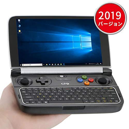 GPD WIN2 最新バージョン+おまけ6点セット(インテル第8世代Core m3-8100Y搭載/8GB/256GB SSD) 国内保証1年間