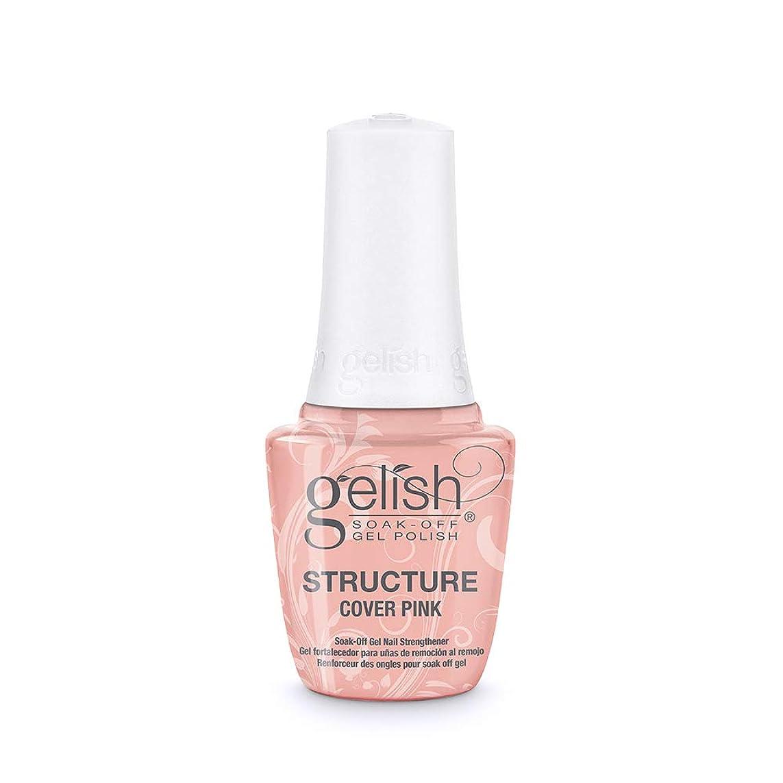 中断含める発表するGelish Brush-On Structure Gel - Cover Pink - 15 ml / 0.5 oz