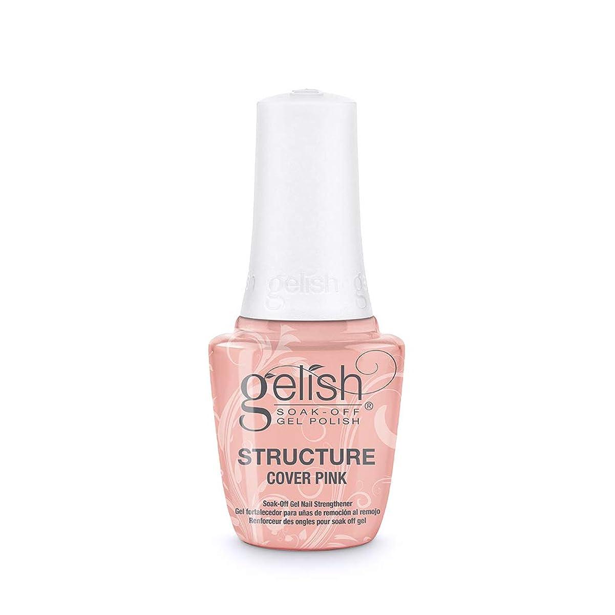ストレスの多い明らかにする銀河Gelish Brush-On Structure Gel - Cover Pink - 15 ml / 0.5 oz