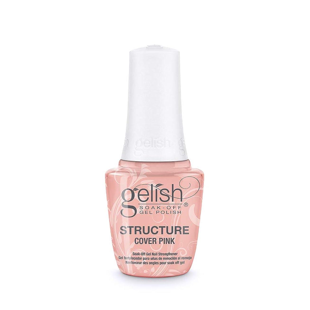 リサイクルする目立つポータブルGelish Brush-On Structure Gel - Cover Pink - 15 ml / 0.5 oz