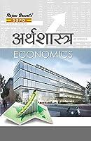 Economics (Part A Micro Economics-I, Part B Indian Economy-I)
