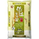 【精米】アイリスオーヤマ 宮城県産 ササニシキ 低温製法米 5kg 令和元年産 ×4個