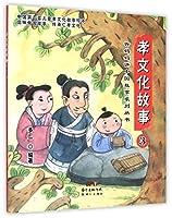 听妈妈讲中国故事系列--孝文化故事3