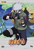 Naruto - Vol. 14, Episoden 58-62 [Alemania] [DVD]