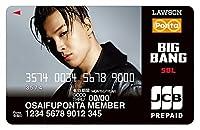 BIGBANG おさいふ ポンタカード(SOL ソル)