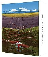 交響詩篇エウレカセブン ハイエボリューション 1 (特装限定版) [Blu-ray]