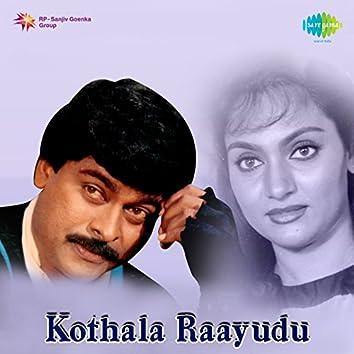 Kothala Raayudu (Original Motion Picture Soundtrack)