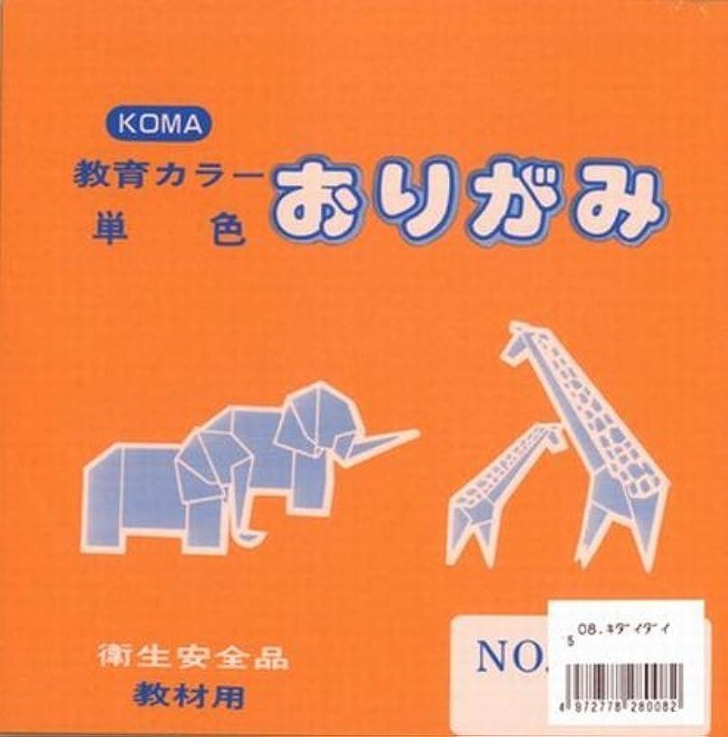 Origami Paper Single Color 15cm (5.9 In) No.8 Orange (100 Sheets)