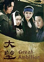 Great Ambition Korean Tv Drama Dvd English Subtitle NTSC Region 1 US Version (26 Episodes)