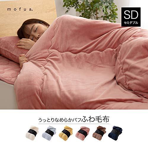 ナイスデイ mofua mofua うっとりなめらかパフ ふわ毛布 ピンク SD 57920201
