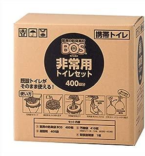 驚異の防臭袋 BOS (ボス) 非常用 トイレ セット【凝固剤、汚物袋、BOSの3点セット ※防臭袋BOSのセットはこのシリーズだけ!】 (400回)