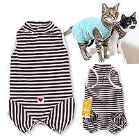 犬猫の服 full of vigor_猫用ウォームボーダー袖なしつなぎ_6/ピンク_C2S_小型犬・ダックス用