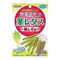 なとり 野菜おやつ茎レタス梅しそ味 16g
