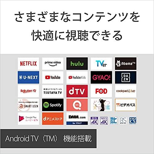 『ソニー 43V型 液晶 テレビ ブラビア KJ-43X8000H 4Kチューナー 内蔵 Android TV (2020年モデル)』の6枚目の画像