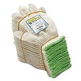 おたふく手袋 日本製 こどもてぶくろ 身長120~135cm向け グリーン M 12双 G-637
