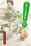 Yotsuba&!, Vol. 11 (Yotsuba&!, 11)