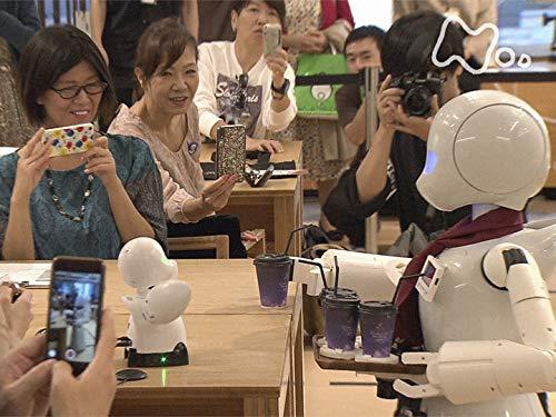 「ひとりではたどりつけない世界へ~分身ロボットと歩む日々~」 - 宮崎あおい(表記できない為、「崎」の字を使用しています。)