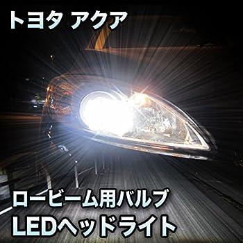 アクア led ヘッド ライト