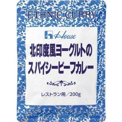 ハウス食品 北印度風ヨーグルトのスパイシービーフカレー200g×30個入×(2ケース)
