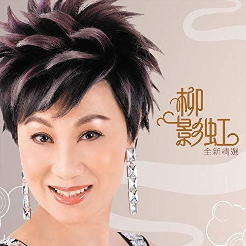 Katherine Lau