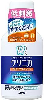 クリニカ クイックウォッシュ 80ml (医薬部外品)