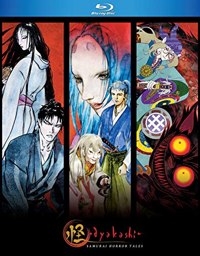 Ayakashi Samurai Horror Tales [Blu-ray]