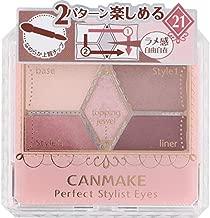 CANMAKE Perfect Stylist Eyes,21 Strawberry Milk Mocha