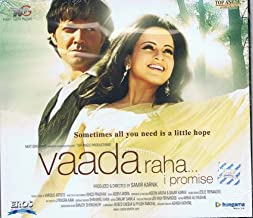 Vaada Raha I Promise (Film Soundtrack / Bollywood Movie Songs / Hindi Music) by Sanjoy Chowdhury, Toshi, Sharib, Monty, Dj Sanj, Babbu Maan, Parthiv Gohil, Shar (2009-08-01)