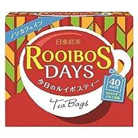 三井農林 日東紅茶 ルイボスデイズ ティーバッグ 1.5g×40袋×12箱入
