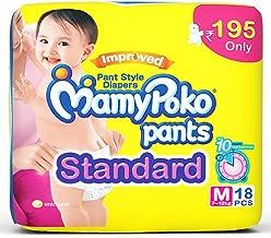 Best mamy poko pants standard Reviews