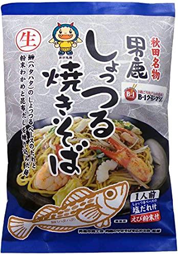 八郎めん 男鹿しょっつる焼きそば(生麺) 1食入×10食