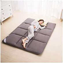 Tatami Mattress, Futon Bed Thick Warm Soft and Breathable for Living Room Dormitory Home,B,90 * 195cm/35 * 76inch