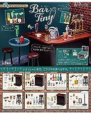 リーメント ぷちサンプルシリーズ Bar Tiny BOX商品