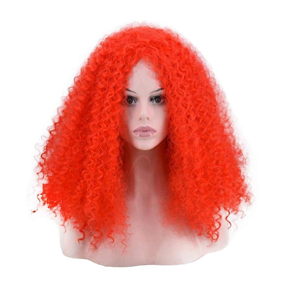 鎮静剤過度の失効かつら - ファッションロングロール高温シルクウィッグパーティーハロウィンロールプレイ40cm赤 (色 : Red, サイズ さいず : 40cm)