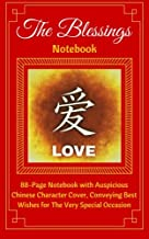 The Blessings Notebook. LOVE: 88-Page Notebook with Auspicious Chinese Character Cover, Conveying Best Wishes for The Very Special Occasion. Ruled, ... Diary & Planner Gift Releases) (Volume 7)