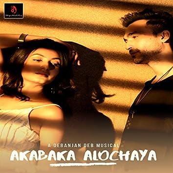 Aka Baka Alochaya