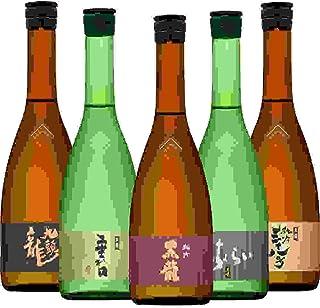 黒龍 九頭龍 季節限定酒飲み比べ720ml/5本 純吟 ・三十八号・垂れ口・いっちょらい・九頭龍純米