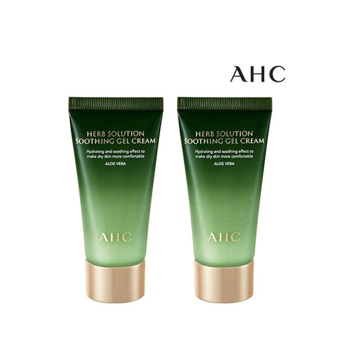 蒸気半ば興味AHCハブソリューションアロエベラスージングジェルクリーム50mlx2本セット韓国コスメ、AHC Herb Solution Aloe Vera Soothing Gel Cream 50ml x 2ea Set Korean Cosmetics [並行輸入品]