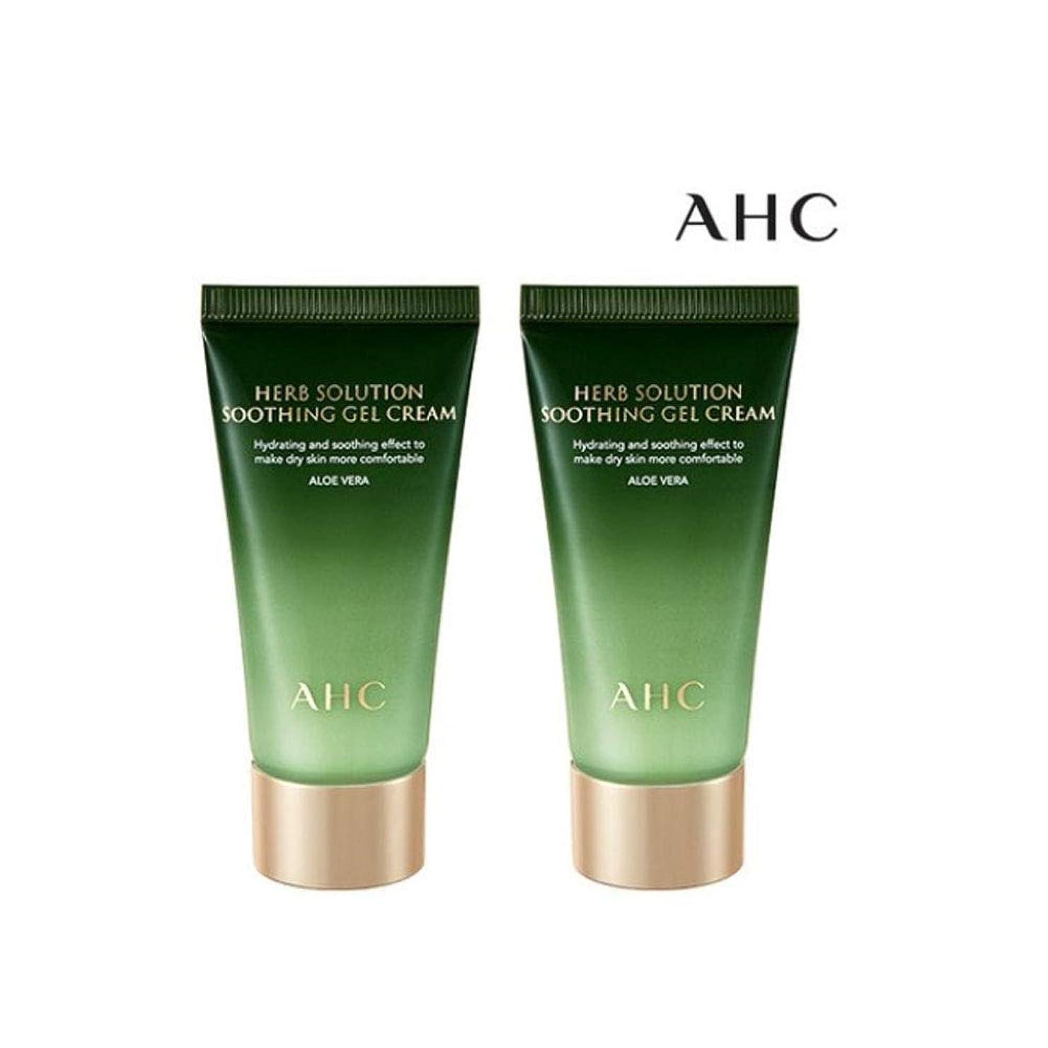 本会議六辞任するAHCハブソリューションアロエベラスージングジェルクリーム50mlx2本セット韓国コスメ、AHC Herb Solution Aloe Vera Soothing Gel Cream 50ml x 2ea Set Korean Cosmetics [並行輸入品]