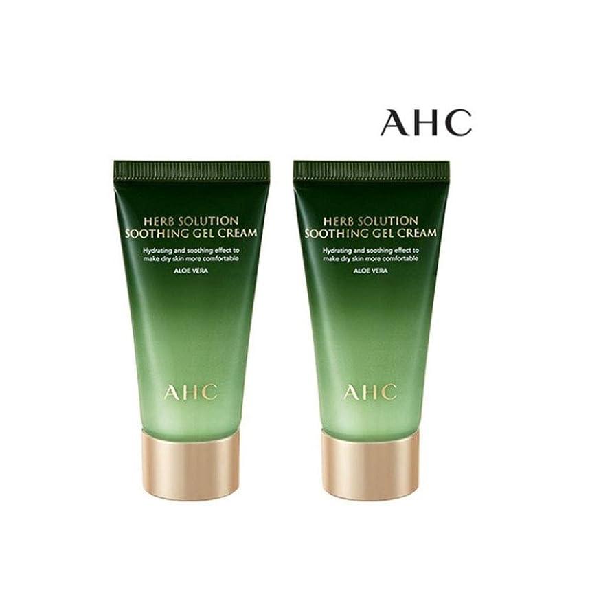 人に関する限り報告書信者AHCハブソリューションアロエベラスージングジェルクリーム50mlx2本セット韓国コスメ、AHC Herb Solution Aloe Vera Soothing Gel Cream 50ml x 2ea Set Korean Cosmetics [並行輸入品]