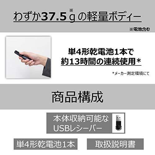 『【Amazon.co.jp 限定】Canon レッドレーザーポインター PR1100-R PowerPoint/Keynote/PDF対応』の6枚目の画像