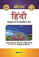 Golden Hindi for Class-VI (M.P. Board)