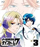 声優戦隊 ボイストーム7 Vol.3 [Blu-ray/ブルーレイ]