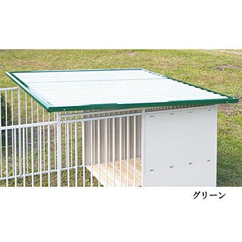 屋外用サークル 専用拡張用パーツ 屋根 Mサイズ グリーン