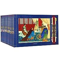 中国古代成语故事连环画(典藏版共10册)