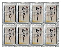 鰹がきいてる和のカレー  16-8037-816