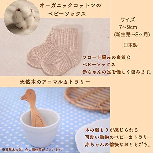 オーガニックコットンおむつケーキ出産祝いおしゃれ女の子男の子今治タオルパンパースSサイズ(20枚)